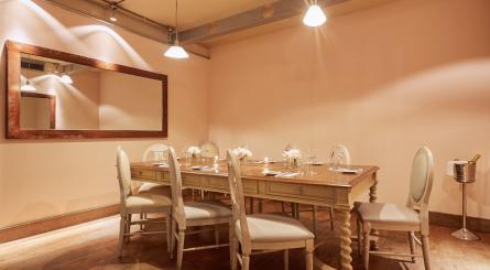 Aubaine Kensington Private Dining Room Image