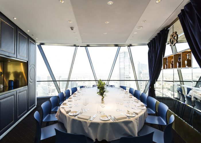 Luxury private dining rooms at searcys at the gherkin for Best private dining rooms chelsea