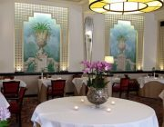The Royal Over seas League Private Dining Image 4