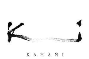 Kahani logo